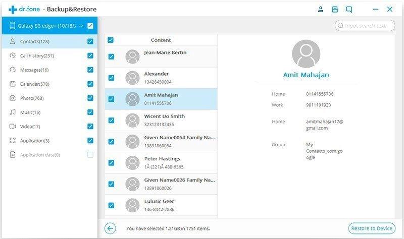 Android Dados Backup & Restauração Etapa 6